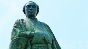 大政奉還に関わった坂本龍馬の友人、後藤象二郎とは?